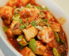 Spicy Shrimp with Stinky Bean